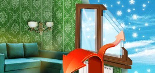 Энергосберегающие окна и стеклопакеты